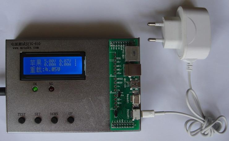 手机充电器,移动电源,数据线测试仪
