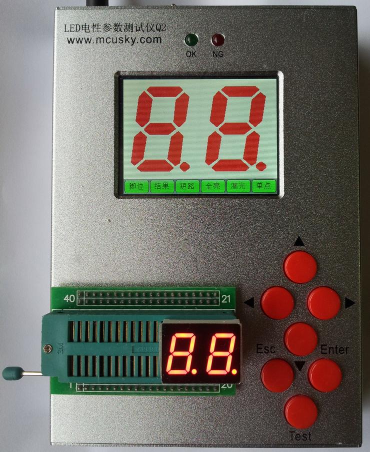 供应led电性参数测试仪q2