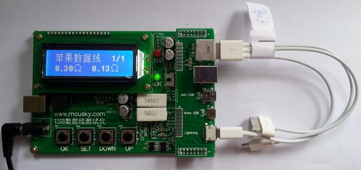 usb数据线测试仪